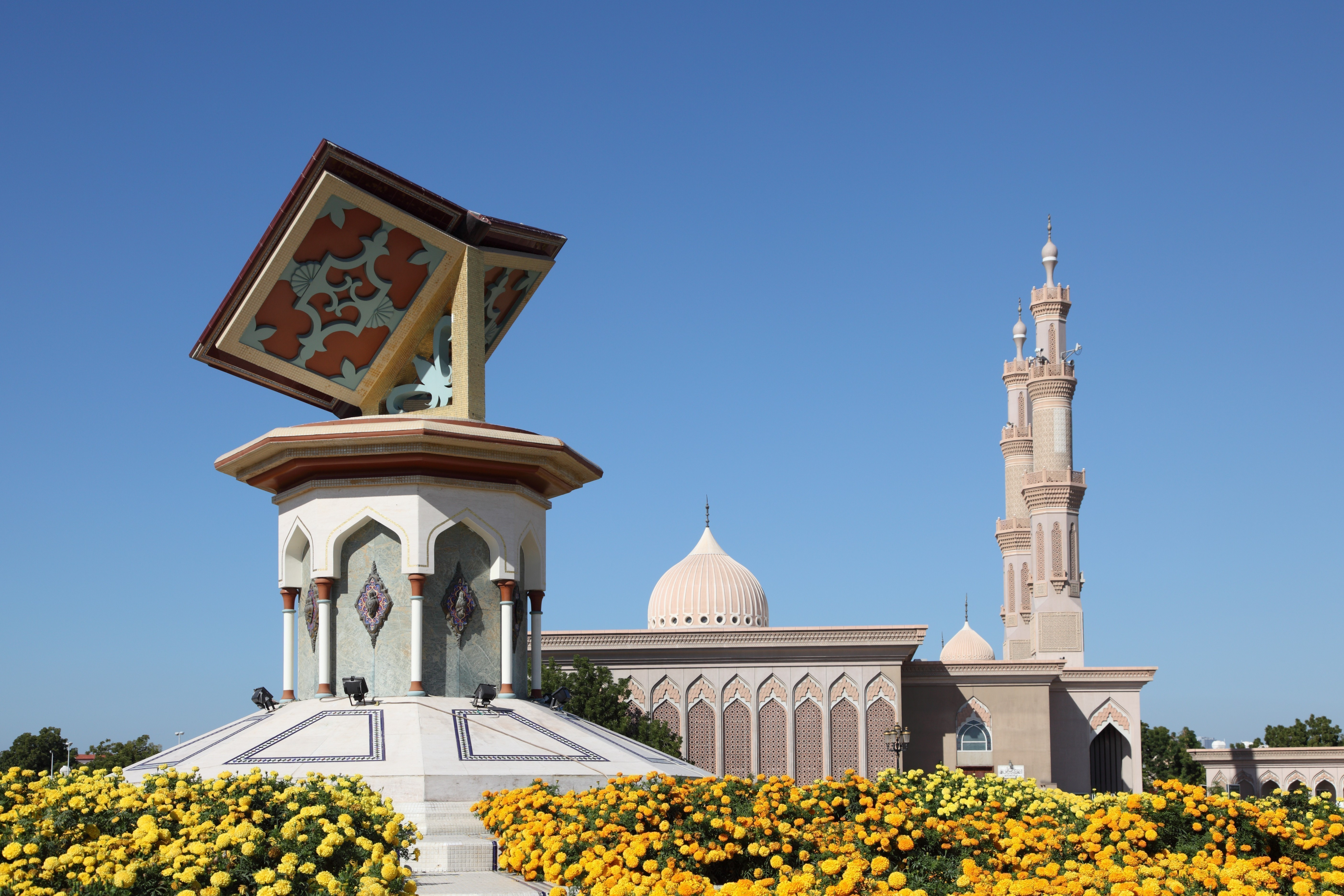 Quran Roundabout In Sharjah Yellow Colours Canvas