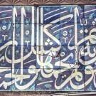 Islamic mosaic