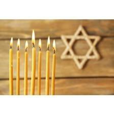 Hanukkah candle